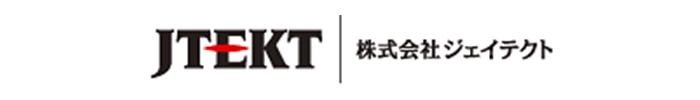 株式会社ジェイテクト