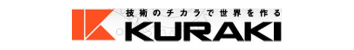 倉敷機械株式会社
